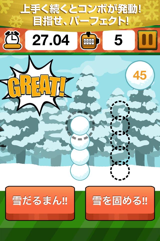 Screenshot どんどん雪だるまん